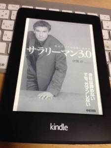 salaryman-30